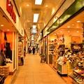 Photos: 元町高架通商店街(通称モトコー)