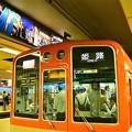 写真: 阪神梅田駅
