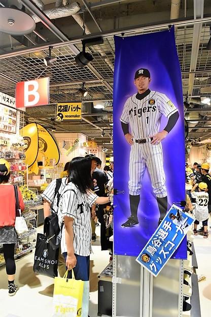 Photos: 2000本安打達成記念商品の販売