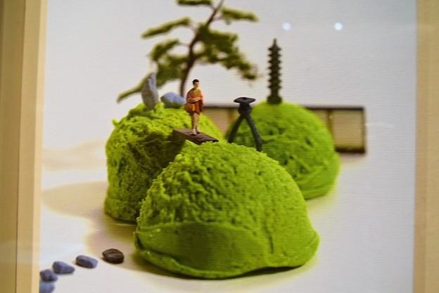 新緑抹茶御苑