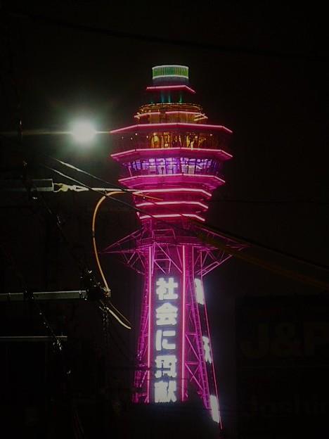 大阪 通天閣 ライトアップ