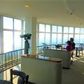 Photos: 360度ゆっくり回転する 回転展望閣3F