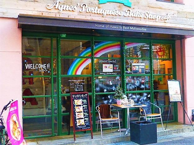 Agnes' Portuguese Bake Shop
