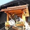 Photos: 山田五平餅店 金ダンゴを持つ大黒さん