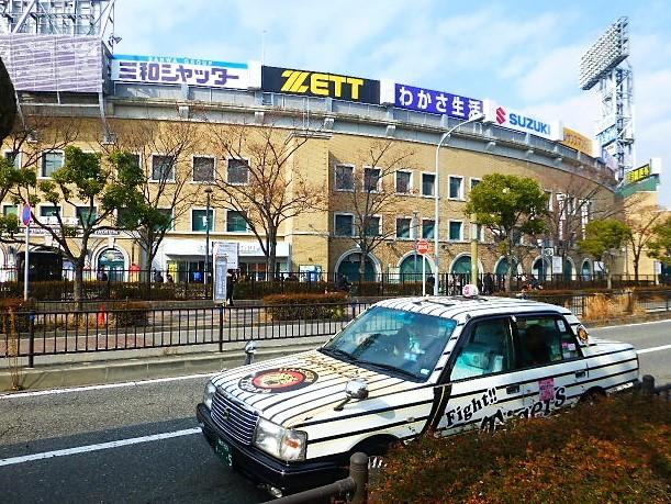 タイガース色満載のタクシー タイガースキャブ