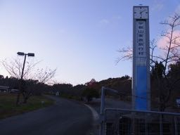 R0020062