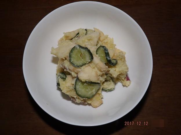 2017/12/12(火)・薩摩芋のサラダ