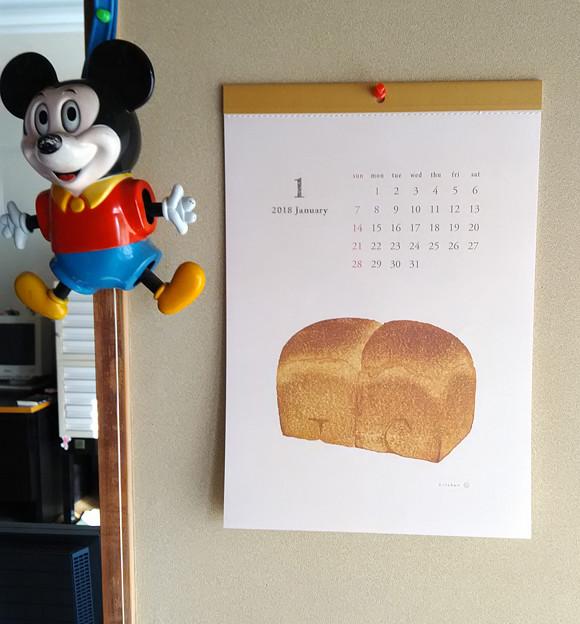 1230_新しいカレンダー