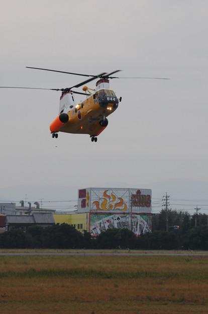 浜松基地航空祭2009_002