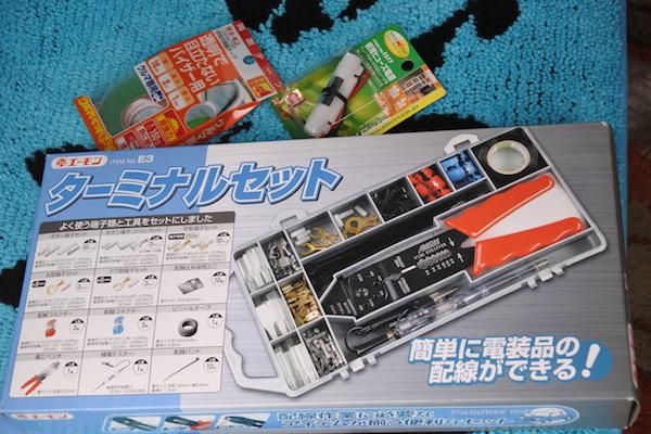 電工ペンチセットを購入