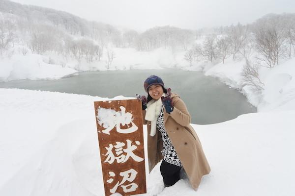 雪に包まれた地獄沼