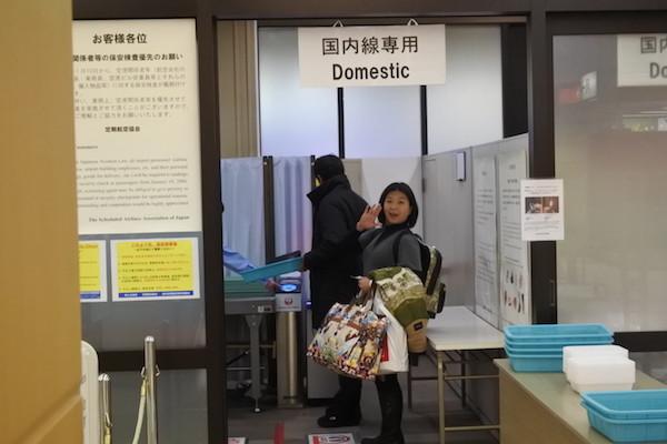 家内とは空港の手荷物検査場まえでお別れ