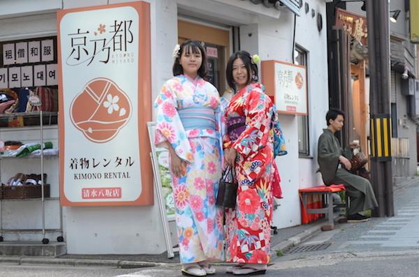 京都のレンタル着物、京乃都へ