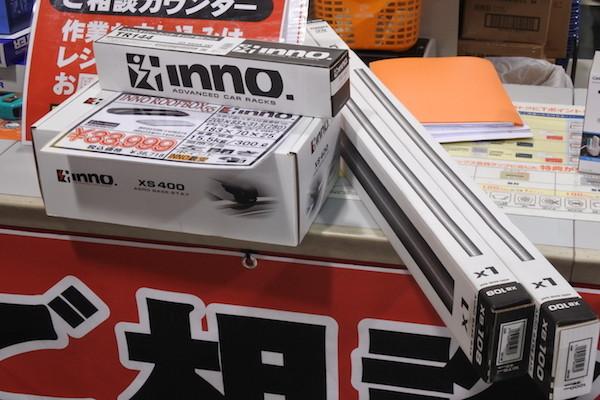 innoの販促スタッフも来て特別セール中だったため予想よりも安く