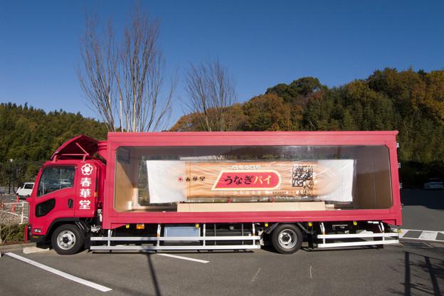 Photos: 静岡旅行-うなぎパイミュージアム