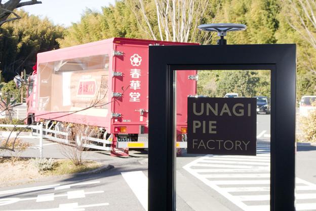 静岡旅行-うなぎパイミュージアム