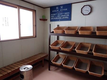 28 11 青森 百沢温泉 湯元山陽 3