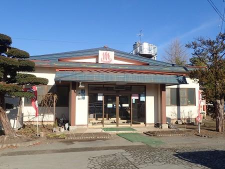 青森 六戸ヘルスセンター