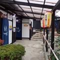 写真: 28 12 福岡 筑紫川温泉 虹の宿 花景色 3
