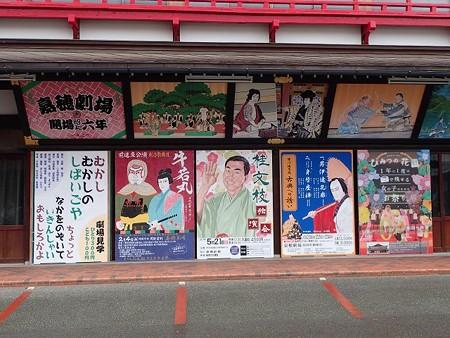 28 12 福岡 飯塚 嘉穂劇場 2