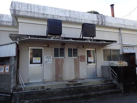 熊本 日奈久温泉 鏡屋旅館