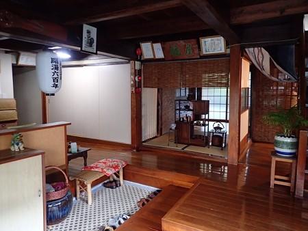 28 12 熊本 日奈久温泉 鏡屋旅館 1