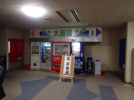 28 12 福岡 吉井温泉 咸生閣 4