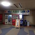 写真: 28 12 福岡 吉井温泉 咸生閣 4