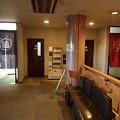 写真: 28 12 熊本 玉名温泉 立願寺温泉ホテル 2