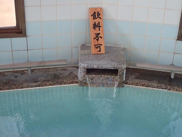 写真: 28 12 熊本 植木温泉 風の湯 8