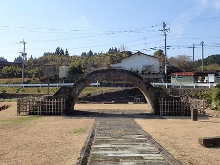 熊本 平山温泉 フローラほか