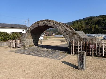 28 12 熊本 平山温泉 平山橋 2