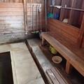 写真: 29 4 別府八湯温泉まつり みどり湯 2