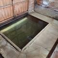 写真: 29 4 別府八湯温泉まつり みどり湯 3