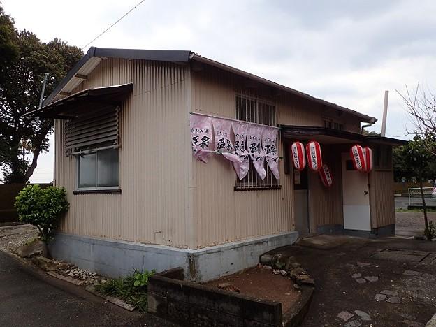 写真: 29 4 別府八湯温泉まつり 亀川駅前温泉 1
