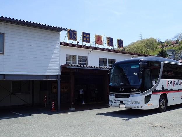 写真: 29 GW 山形 山形温泉 飯田温泉 1