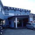 写真: 29 GW 山形 鶴岡 ビジネスホテル白樺 1