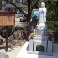写真: 29 GW 山形 酒田 松山温泉 観音湯 3