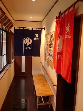 29 GW 宮城 鎌倉温泉 4