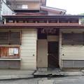 写真: 29 5 長野 湯田中温泉 11