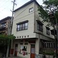 写真: 29 5 長野 湯田中温泉 滝の湯 1