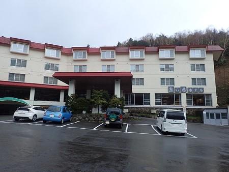 長野 熊の湯温泉 熊の湯ホテル