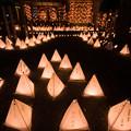 写真: 宮若清水寺のライトアップ♪