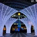 写真: HAKATA Station