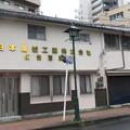 日本機械工業仙台営業所