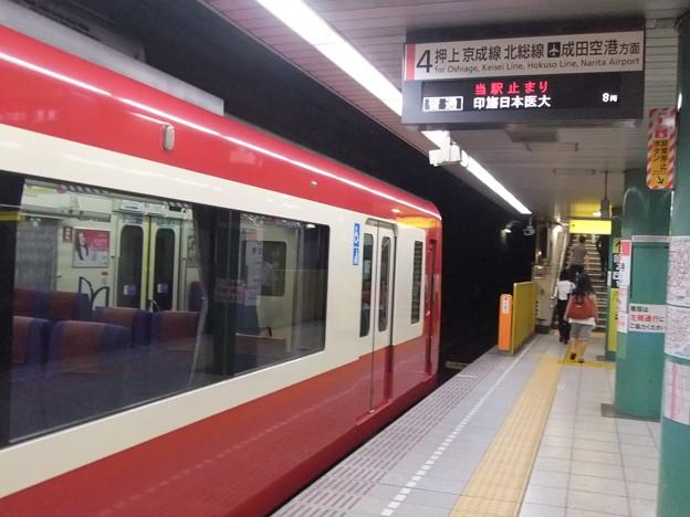 京急2100形(5)