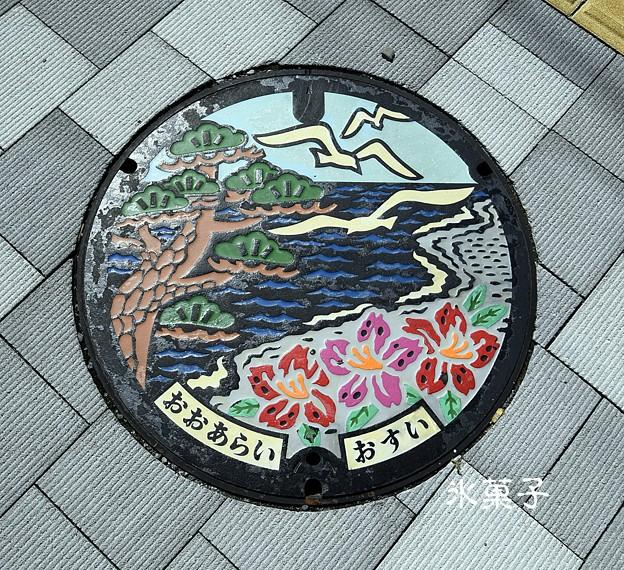 大洗町 (3)