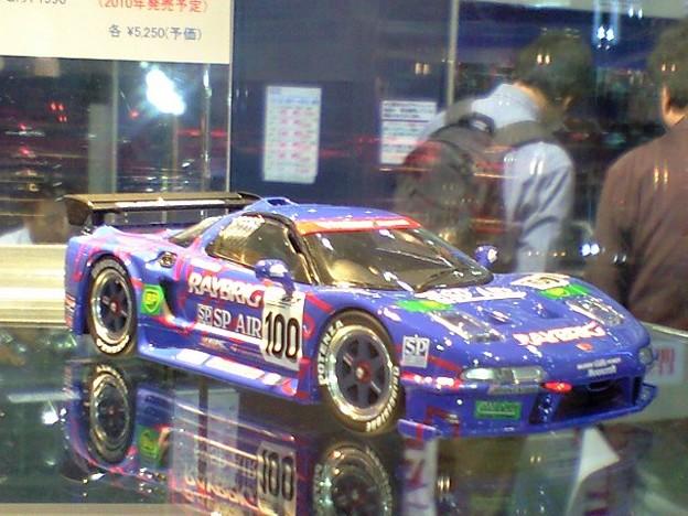 「RAYBRIG NSX 1997 1st race Ver.」-7