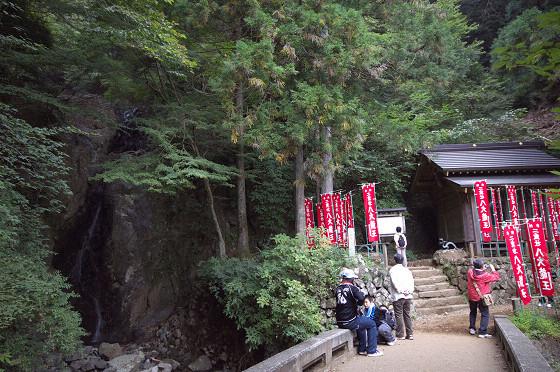写真: 阿夫利神社から日向薬師へ 04