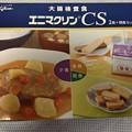Photos: 今日のご飯